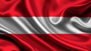 Día de Austria en Expobiomasa